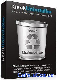 Geek Uninstaller 1.4.5.125 Rus Portable