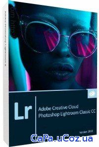 Adobe Photoshop Lightroom Classic CC 2018 7.2.0.10 Portable by XpucT