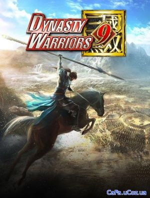 Dynasty Warriors 9 (2018/ENG/MULTi7/RePack от FitGirl)