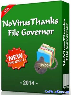 NoVirusThanks File Governor 2.3 + Portable