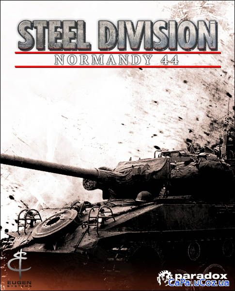Steel Division: Normandy 44 - Deluxe Edition (2017/RUS/ENG/RePack by =