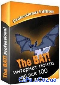 The Bat! Professional Edition 8.2.8 RePack/Portable by elchupacabra