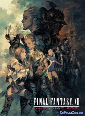 Final Fantasy XII: The Zodiac Age (2018/ENG/MULTi9/RePack от FitGirl)
