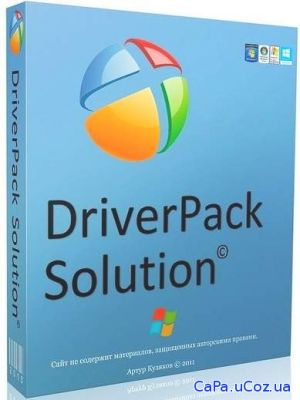 DriverPack Solution Online 17.7.87 Portable