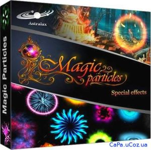 Magic Particles 3D 3.53 + Portable