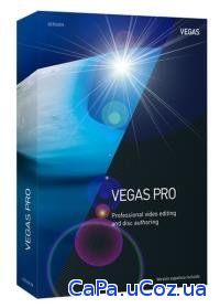 MAGIX Vegas Pro 15.0.0 Build 311 RePack by elchupacabra