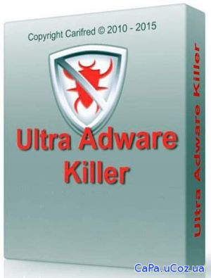 Ultra Adware Killer 7.3.0.0 Portable