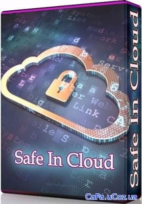 Safe In Cloud 18.0.1.0 + Portable