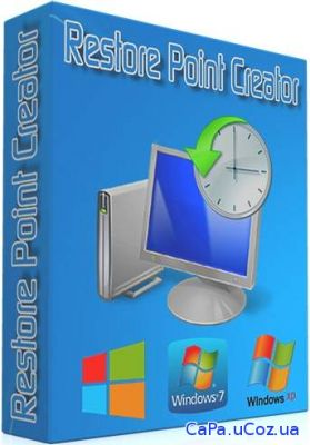 Restore Point Creator 7.0 Build 2 Final + Portable