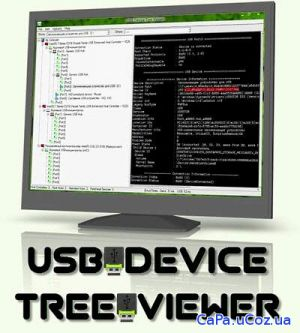 USB Device Tree Viewer 3.1.4 (x86/x64) Portable