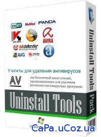 AV Uninstall Tools Pack 2018.02