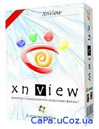 XnView 2.44 Complete + Portable